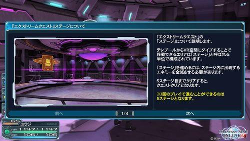 2013-12-22-004535.jpg