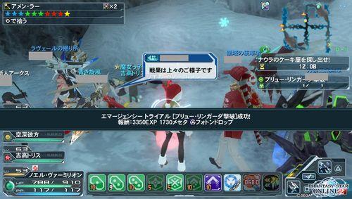 2013-12-24-233049.jpg