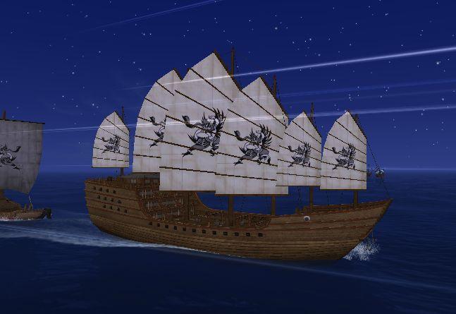 おおがた福船