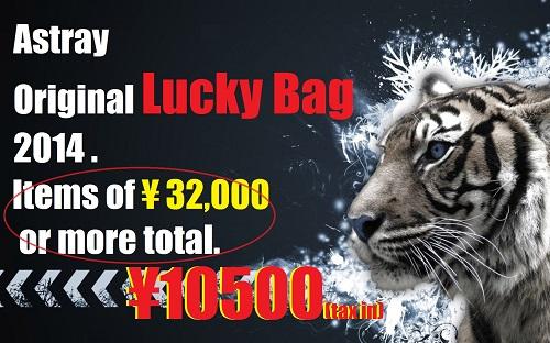 1万円福袋POP1blog
