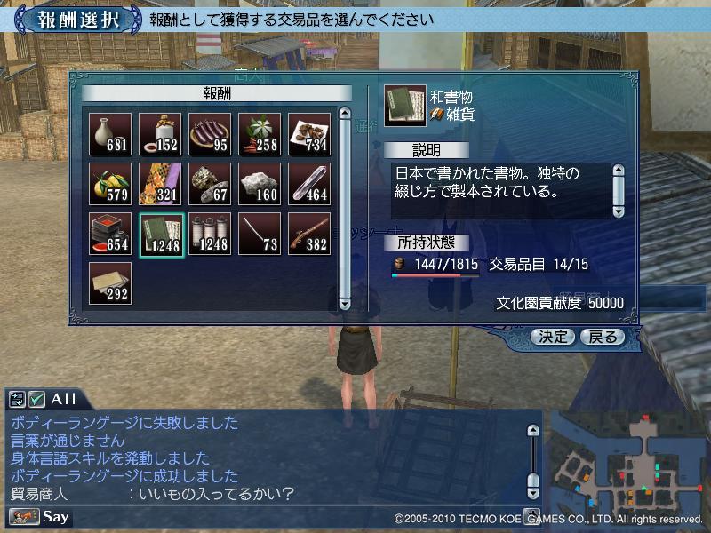 nanban3.jpg