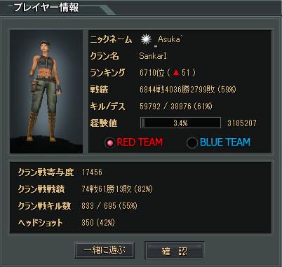 bdcam 2010-08-26 21-19-07-135