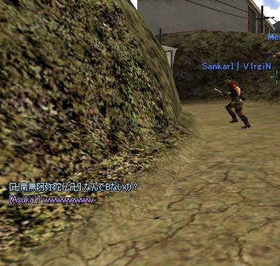 bdcam 2010-08-28 03-07-31-068