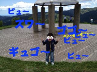 120508_03.jpg