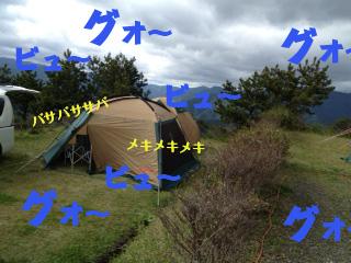 120508_08.jpg