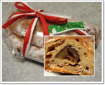 クリスマスのお菓子2013-2