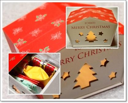 クリスマスのお菓子2013-1
