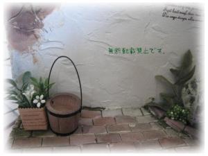 rohasu003_convert_20111101122152.jpg