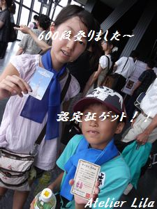 2011_0814rozafi0043.jpg