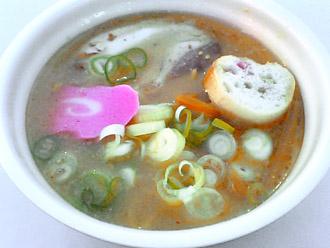 札幌味噌ラーメン1