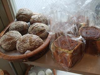 穀物ミックスパン