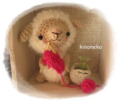 kinoneko・編み編みひつじ