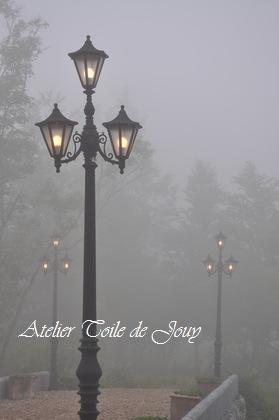 霧のランプ