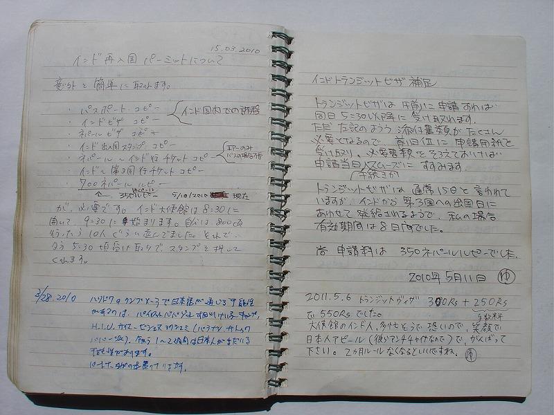 アティティ ツアーズDSC00438