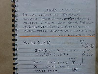 アティティ ツアーズアティティ ツアーズDSC00396