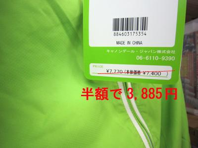 2321997_20121025175550.jpg