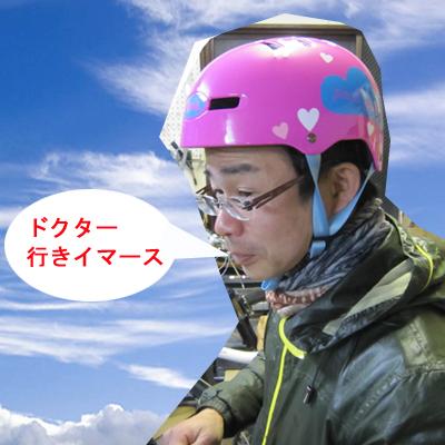 bell_helmet_03.jpg