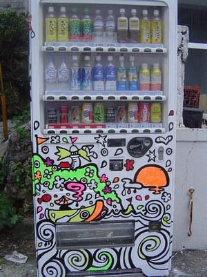 自販機がじょじょにばからふるに。。。