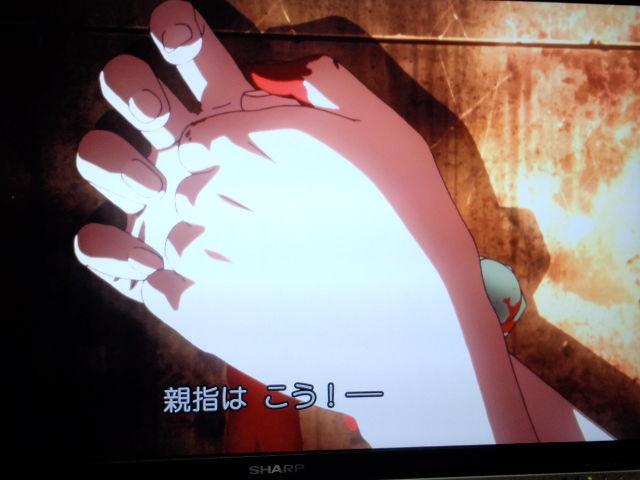『Fate/Zero』 Blu-ray Disc Box I  7
