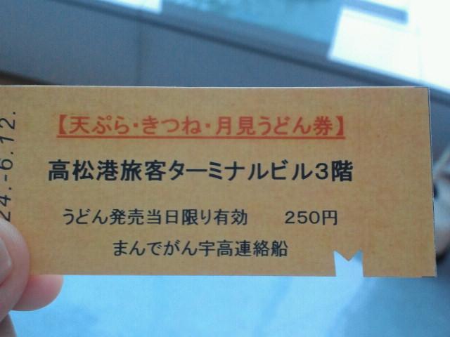 2012061213110000.jpg