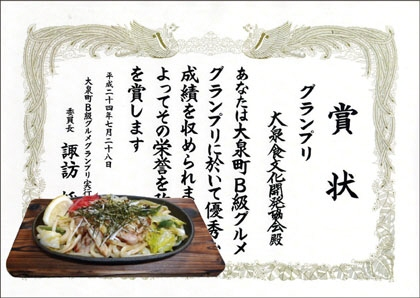ooizumi1.jpg