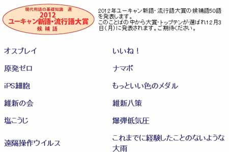 ryukogo450.jpg