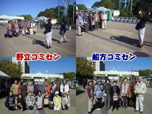 記念写真を撮りました!(2)