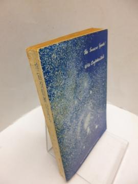 H・ウィリアムスン 宇宙交信機は語る 昭和60年