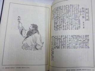 明治期シャーロック・ホームズ翻訳集成3冊揃 2001年