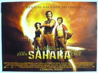 映画輸入版ポスター「サハラ 死の砂漠を脱出せよ」