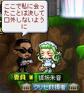 M〇BⅢ記念(笑)
