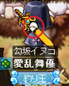 両手剣での「シャオメイ」の位置に驚き!