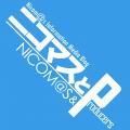 『ニコマスとP』編集部