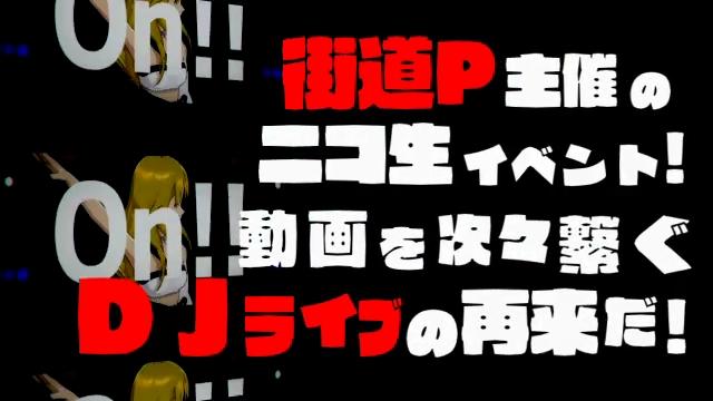 MADLIVE EXP!!!告知 (2)
