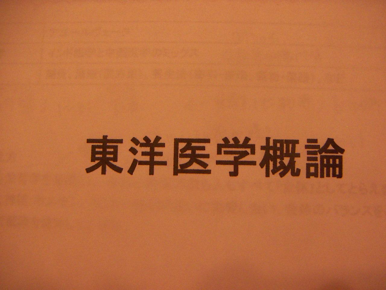 PICT0032_20110907185753.jpg