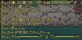 RATE00031.jpg