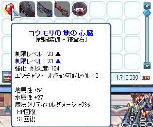 RATE00033.jpg