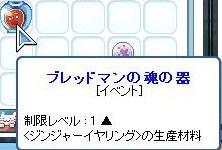 RATE00038.jpg