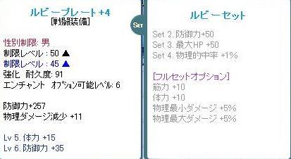 RATE0012.jpg