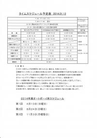 20140112_0005.jpg