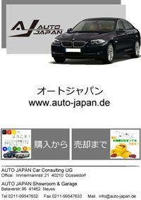 Auto Japan