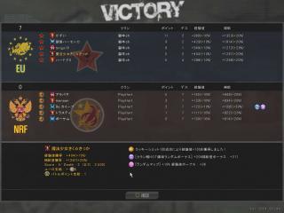 PlayHart_0000.jpg