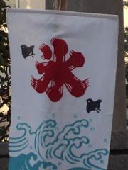 20110809koori.jpg