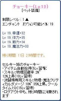 bdcam 2011-01-31 22-09-56-075