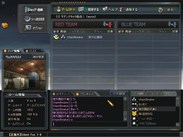 ScreenShot_12_convert_20101231193024.jpg