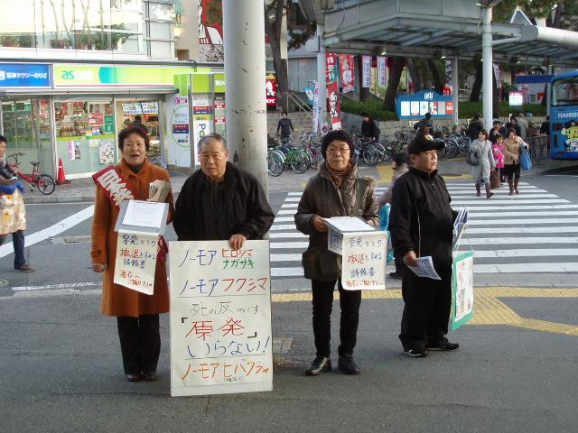 11-12-11甲子園宣伝3