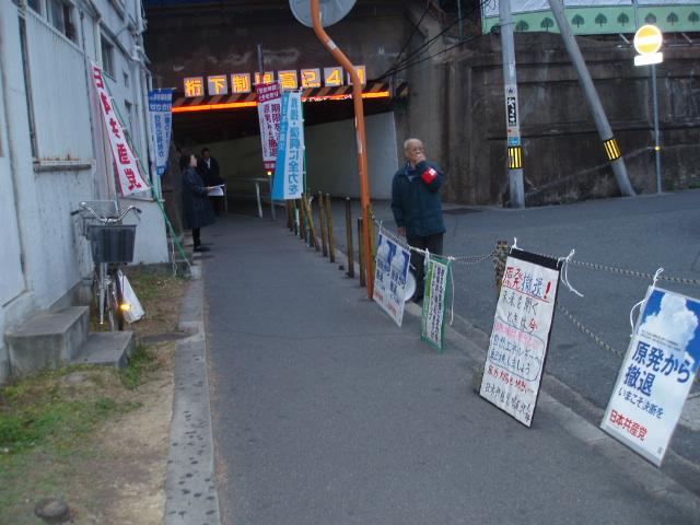 12-01-19甲子園宣伝 001