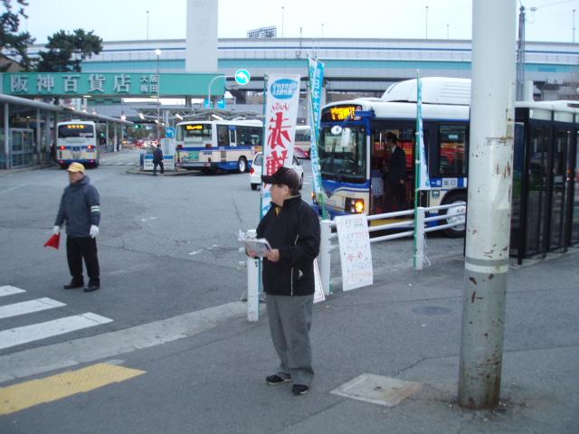 12-01-19甲子園宣伝 002