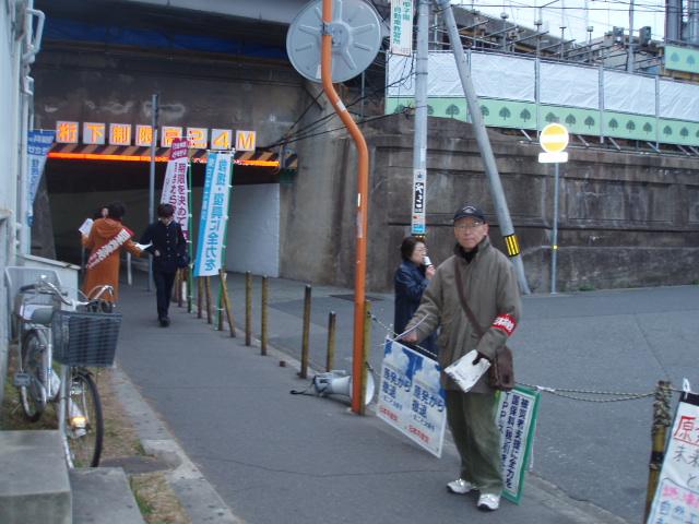 12-01-19甲子園宣伝 004
