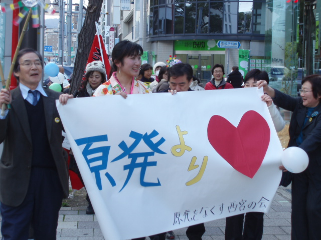 12-03-10 原発を無くす会結成集会 033